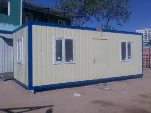 konteyner 3 300x225 konteyner 3